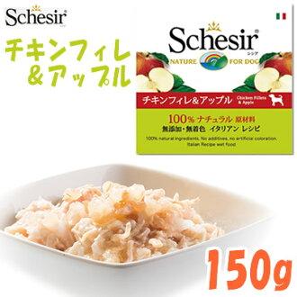 水煙 /Schesir / 狗系列水果類型雞 & 蘋果為 150g/5000 日圓或以上的成年犬 / 寵物為罐頭 / 寵物罐頭、 狗罐頭、 寵物罐頭 / 狗罐頭