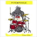 オリジナル PUNK★POODLEステッカー(ドラム) 大 プードル/雑貨/シール/ステッカー/ステーショナリー/グッズ/犬/ドッグ