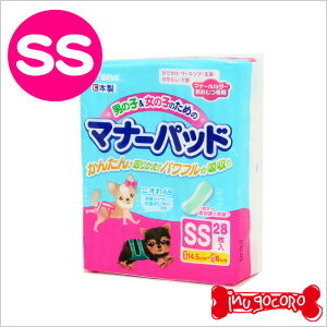 マナーパッドSS(28枚入り) 犬 ドッグ ペット トイレ 用品 おむつ 介護 おでかけ マーキング 生理 おもらし シニア 老犬 仔犬 成犬 消臭 抗菌