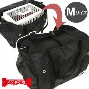 Convenient bag M size fits LIP1003 for carry