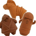 ハニコレ(ラテックスTOY) 犬 ドッグ ペット おもちゃ ぬいぐるみ 玩具 ラテックス