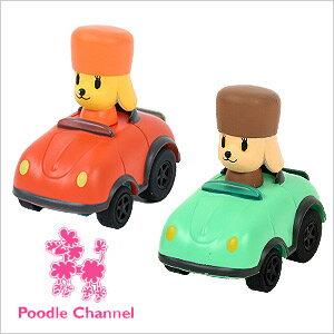 モダンペット チョロQ バトンプードル プードル 犬 雑貨 オーナー雑貨 チョロQ ミニカー おもちゃ 玩具 モダンペット