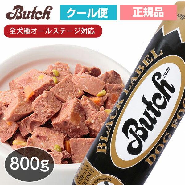 Butch(ブッチ)『ブラック・レーベル』