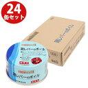 【まとめ買い】アニウェル鶏レバーのボイル85g(24缶セット)【お買い得】犬 ドッグ フード 缶詰 たん白質 鶏レバー ビタミンA 鉄分 オールステージ ウェットフード 栄養補完食