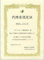 日本美健CUCKOONew圧力名人発芽玄米炊飯器6合炊き【正規代理店】8809019402674CRPHJ0657