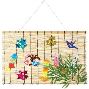 Tanabata Streifen Sudare | Tanabatas Dekorationsdisplay (Dekoration)