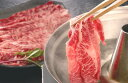 【送料無料】【絶品美味】三重 松阪牛 しゃぶしゃぶ【お歳暮・お中元・ギフトに】