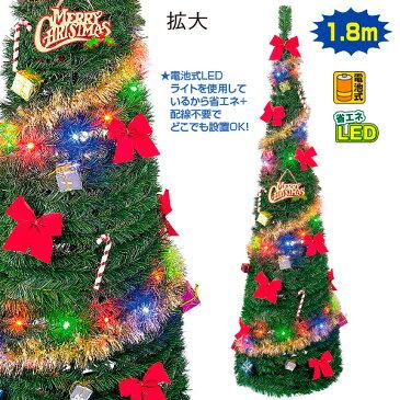 180cmイージーメイクツリー クリスマス(Xmas)ツリー