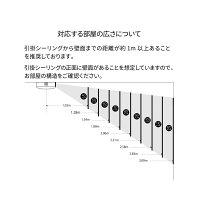 popInAladdinポップインアラジンPA18U02VN[プロジェクター・スピーカー内蔵シーリングライト](白)