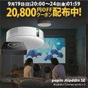 【20,800円OFF】ワイヤレスHDMI Aladdin Connector