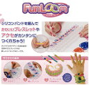【在庫処分】【FunLoom】ファンルーム バンドアソート 【シリコン...