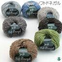 毛糸 スーパーSALE 並太 パピー ソフトドネガル 毛 ウール 282 在庫商品