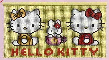 【スキルギャラリー】スキルスクリーン キティ&ミニィ(ハローキティ) S221 【手芸】