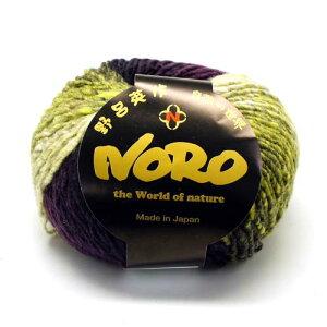 ※価格は1玉の値段になります1玉からご注文いただけます毛糸 編み物や手編み、手芸に最適です...