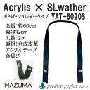手芸 持ち手 INAZUMA YAT-6020S アクリルテープ×合成皮革持ち手 1組 合成皮革【取寄商品】