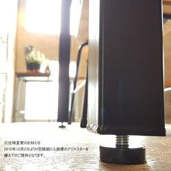 ダイニングテーブルH型アイアン鉄脚幅150×奥行75cm05P05Dec15