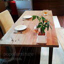 アイアン テーブル 無垢ダイニングテーブル 幅130×奥行60cm アジャスト付 コの字 U字 アイアン鉄脚