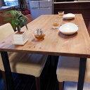 アイアン テーブル 無垢ダイニングテーブル 幅160×奥行75cm アジャスト付 コの字 U字 アイアン鉄脚