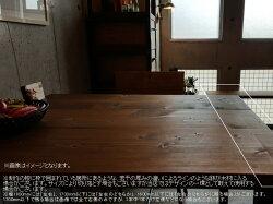 アイアンテーブル無垢ダイニングテーブル幅170×奥行70cmアジャスト付4本脚斜めアイアン鉄脚
