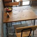 アイアン テーブル 無垢ダイニングテーブル 幅89(90)×奥行80c...