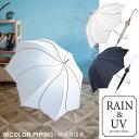 相合傘 折りたたみ 傘 晴雨兼用 日傘 雨傘 大きい ビッグサイズ 二人用 小花 花柄 UVカット UPF50+ 遮光 遮熱 かさ 模様 全4色