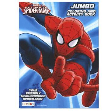 スパイダーマン ぬりえ 12254 SPIDERMAN カラーリングブック 塗り絵 知育玩具 おえかき MARVEL 迷路 マーベル アメコミ 映画 メール便配送子供会 クリスマス 景品【ss06】