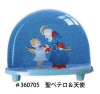 【WALTER&PREDIGER】ドイツ製スノードームクリスマスシリーズ 聖ペテロ&天使 WUP360705 | 輸入 おしゃれ かわいい プレゼント ホビー pud130