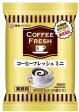 雪印メグミルク コーヒーフレッシュミニ 100ml(5ml・20個入り)