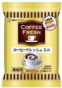 北海道産生クリーム入り、純乳脂肪雪印メグミルク コーヒーフレッシュミニ 100ml(5ml・20個入り)