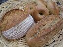 全粒粉100%の食事パン全粒粉三種類セット