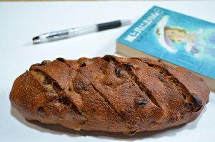 全粒粉100%くるみぶどうパン