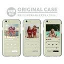 オリジナル 写真 名入れ オーダーメイド 人気 アロハ ハワイ iPhoneX iPhone8 Plus ケース ブ……