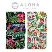 人気の手帳型『ALOHA』ハワイ/ハワイアン/ヤシの木/パームツリー/ビーチ/海/エスニック/ネイティブアメリカン/アロハ/ALOHA/スマホ/アイフォン/ケース/カバー/iPhone7/iPhone7Plus/iPhone6/iPhone6s/iPhone6Plus/iPhone6sPlus/iPhone5s/iPhoneSE