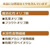 善玉菌を増やすためには餌を摂り入れること