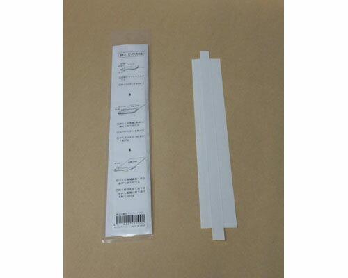袋とじ製本テープ【契約書用】B5長辺/10枚FTB5S