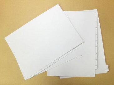 プロバインド ホワイトインデックスタブ部オンデマンド印刷付 50枚 410M-5S-P