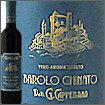 バローロ・キナート500ml[NV]カッペッラーノBarolo Chinato 500ml NV Cappellano