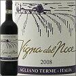 【このワインを含む税抜1万円以上のご購入で通常便送料無料(※一部地域除く)】バルベーラ・ダスティ・ヴィーニャ・デル・ノーチェ[2008]トリンケーロBarbera d'Asti Vigna Del Noce 2008 Trinchero