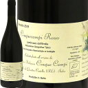 【このワインを含む税込1万1千円以上のご購入で通常便送料無料(※一部地域除く)】ランブルスコ・デッレミリア・チンクエカンピ・ロッソ[2019]チンクエ・カンピLambrusco dell'Emilia Cinquecampi Rosso 2019 Cinque Campi