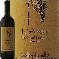 ヴァルポリチェッラ・クラシコ・スペリオーレ[2009]ラルコValpolicella Classico Superiore 200...
