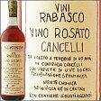 ロザート・カンチェッリ[2015]ラバスコRosato Cancelli 2015 Rabasco