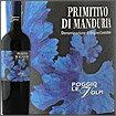 プリミティーヴォ・ディ・マンドゥーリア[2014]ポッジョ・レ・ヴォルピPrimitivo D…