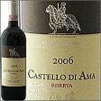 キャンティ・クラシコ・リゼルヴァ[2006]カステッロ・ディ・アマChianti Classico Riserva 2006 Castello di Ama