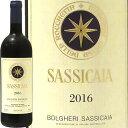 サッシカイア[2016]サッシカイア(テヌータ・サン・グイード)Sassicaia 2016 Sassicaia(Tenuta San Guido)