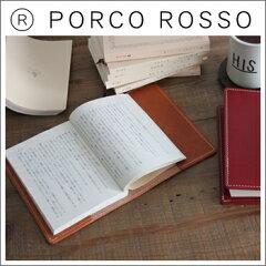 PORCOROSSO(ポルコロッソ)文庫本カバー[sokunou]革/本革/レザー/ギフトupup7