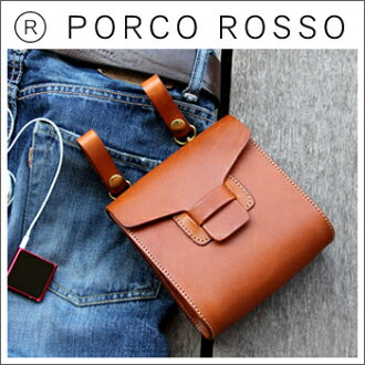 PORCO ROSSO leather pouch【Belt Pouch】