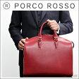 PORCO ROSSO(ポルコロッソ)ラウンドZIPブリーフケース(A4ファイルサイズ) [nouki4]