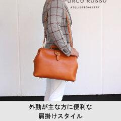 PORCOROSSO(ポルコロッソ)3WAYベルテッドソフトダレスA4E[nouki4]レザー/革/本革/ビジネスバッグ/ブリーフケース/リュック/肩掛けupup7