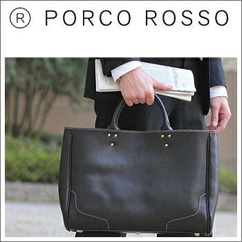 【ポイント10倍】PORCO ROSSO(ポルコロッソ)ホリゾンタルビジネストートA4E/レザ…