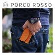 PORCO ROSSO(ポルコロッソ)ティアドロップコインケース [sokunou] ホワイトデー_財布